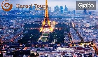 Екскурзия до Париж, Залцбург, Мюнхен, Страсбург и Загреб! 6 нощувки със закуски, плюс транспорт