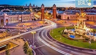 Екскурзия до Перлите на Средиземноморието - Италия, Франция и Испания! 7 нощувки, 7 закуски и 3 вечери, транспорт и програма!