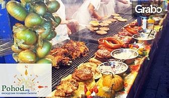 Екскурзия до Пирот и Лесковац за фестивала Рощилиада! Нощувка със закуска и вечеря, плюс транспорт