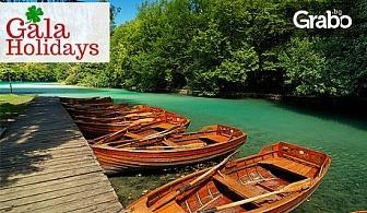 Екскурзия до Плитвички езера, Хърватия! 3 нощувки със закуски в Загреб и Опатия, плюс транспорт