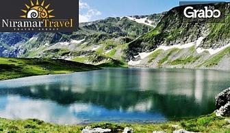 Екскурзия до Пловдив, Самоков, Рилските езера и Цари Мали град! 2 нощувки със закуски и транспорт