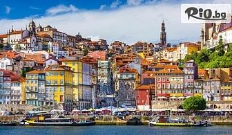 Екскурзия до Португалия! 5 нощувки със закуски и вечери + самолетен и автобусен транспорт, от Ривиера Тур