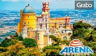 Екскурзия до Португалия през Септември! 4 нощувки със закуски, плюс самолетен билет и летищни такси