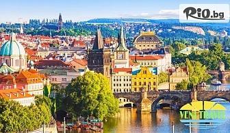 Екскурзия до Прага, Братислава и Бърно с възможност за посещение на замъка Хлубокa и Чески Крумлов! 4 нощувки със закуски + автобусен транспорт, от Вени Травел