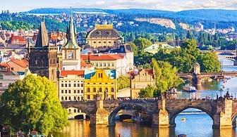 Екскурзия до Прага, Братислава, Гьор, Панонхалма! Транспорт + 3 нощувки със закуски от Караджъ Турс