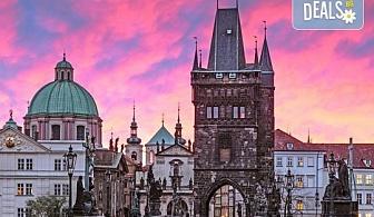 Екскурзия до Прага, Братислава, Гьор, Панонхалма през есента! 3 нощувки със закуски в хотел 2/3*, транспорт и възможност за посещение на Дрезден и Карлови Вари