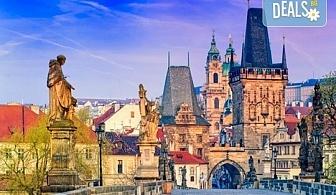 Екскурзия до Прага и Братислава през април! 3 нощувки със закуски, самолетен билет, транспорт с автобус, възможност за посещение на Виена и Будапеща!