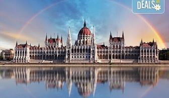 Екскурзия до Прага, Будапеща, Нюрнберг през март с Дари Травел! 3 нощувки със закуски, комбиниран транспорт - самолет и автобус, програма!