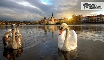"""Екскурзия до Прага - градът на 100-те кули! 3 нощувки със закуски + автобусен транспорт, екскурзовод и посещение на Велке Поповице и пивоварна """"Козел"""", от ABV Travels"""