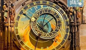 Екскурзия до Прага- сърцето на Европа, август или септември! 3 нощувки със закуски, транспорт, разходка в Бърно и възможност тур до Нитра и замъка Карлщейн