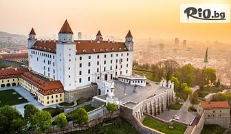Екскурзия до Прага, Виена, Будапеща и Братислава! 5 нощувки със закуски, автобусен транспорт, водач и туристическа програма и възможност за посещение на Дрезден, от Мивеки Травел