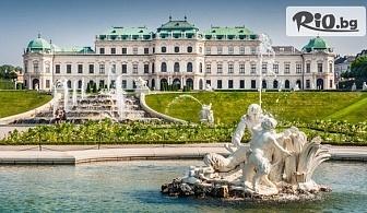 Екскурзия до Прага, Виена, Будапеща и Братислава! 5 нощувки със закуски, автобусен транспорт, водач и туристическа програма, от Мивеки Травел