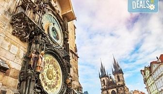 Екскурзия до Прага, юни/ септември, със Запрянов Травел! 2 нощувки със закуски, транспорт и екскурзовод