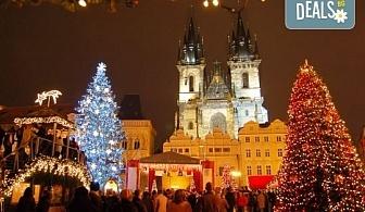 Екскурзия преди Коледа до Будапеща, Прага, Виена и Братислава! 5 нощувки със закуски, транспорт, водач и богата програма!