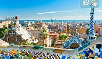 Екскурзия през април до Барселона и Перлите на Средиземноморието - Италия, Франция и Испания! 7 нощувки, 7 закуски и 3 вечери, транспорт и включена богата програма