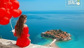 Екскурзия през април или септември до Будванската ривиера, с възможност за посещение на Дубровник! 3 нощувки със закуски и вечери, транспорт и екскурзовод!