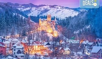 Екскурзия през декември до Синая и Букурещ! 1 нощувка със закуска, транспорт от Варна, Шумен, Разград или Русе, екскурзоводско обслужване