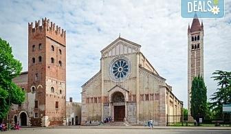 Екскурзия през есента до Верона и Загреб, с възможност за шопинг в Милано! 3 нощувки със закуски, транспорт и водач