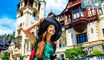 Екскурзия през февруари или март до Румъния! 2 нощувки със закуски в Синая, транспорт и посещение на Букурещ