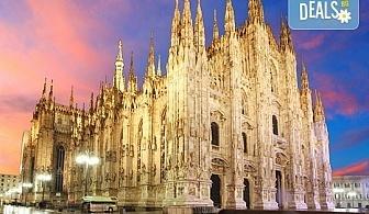 Екскурзия през февруари до Милано, Италия! 4 нощувки със закуски, самолетен билет, програма и възможност за посещение на Карнавала във Венеция