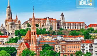 Екскурзия през февруари или за Великден до Будапеща, с възможност за посещение на Виена - 2 нощувки и закуски, транспорт и водач