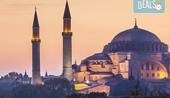 """Екскурзия през лятото до Истанбул и Одрин! 2 нощувки със закуски, транспорт, водач и посещение на фабрика """"Тач"""" в Чорлу!"""