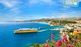 Екскурзия през май до Барселона и Перлите на Средиземноморието - Италия, Франция и Испания! 7 нощувки, 7 закуски и 3 вечери, транспорт и включена богата програма