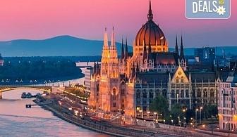 Екскурзия през май до Будапеща, с възможност за посещение на Виена! 4 дни и 2 нощувки със закуски, транспорт и екскурзовод!
