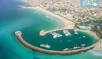 Екскурзия през май до Дубай, ОАЕ! 4 нощувки със закуски в хотел 4*, самолетен билет и такси, трансфер и медицинска застраховка!