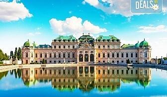 Eкскурзия през май до Загреб, Венеция, Будапеща и Виена - 4 нощувки със закуски, транспорт и водач от Еко Тур!