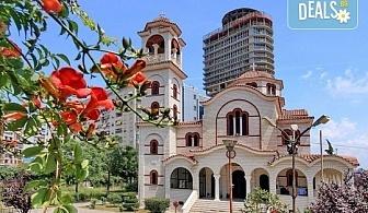 Екскурзия през март, април или май до красивите Дуръс, Тирана, Берат и Круя, Албания! 3 нощувки със закуски и вечери, транспорт от Глобул Турс!
