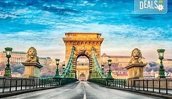 Екскурзия през март до Будапеща, с възможност за посещение на Виена и Сентендре! 2 нощувки със закуски, туристическа програма и транспорт от Плевен и София!