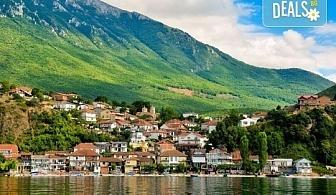 Екскурзия през март или май до Охрид с 1 нощувка, транспорт и възможност за посещение на Струга
