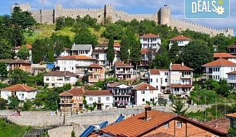 Екскурзия през март до Охрид и Скопие с Дениз Травел! 2 нощувки със закуски и вечери, транспорт и възможност за посещение на Тирана и Елбасан