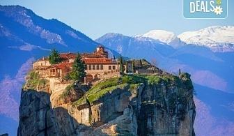Екскурзия през март до Солун, Науса и феномена Метеора! 2 нощувки със закуски на Олимпийската ривиера, транспорт и водач
