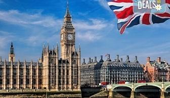 Екскурзия през ноември или декември до британската столица - Лондон! 3 нощувки, самолетен билет и такси, водач-екскурзовод от Луксъри Травел!