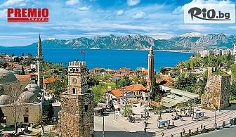 Екскурзия през Октомври до Анталия и Ликийското крайбрежие! 7 нощувки със закуски в хотели 4/5* + самолетни билети, летищни такси, трансфери, от Премио Травел