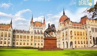 Екскурзия през октомври до Будапеща и Виена с 3 нощувки и закуски, транспорт, водач и бонус: посещение на Вишеград и Сентендре!