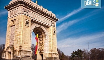 Екскурзия през октомври до Букурещ и Синая! 2 нощувки със закуски, транспорт и възможност за посещение на Бран и Брашов от Еко Тур!