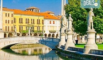Екскурзия през октомври до Хърватия и Италия с посещение на Загреб, Верона, Падуа и Венеция: 3 нощувки, закуски, екскурзовод и транспорт !