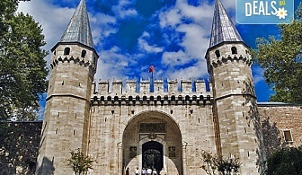 Екскурзия през октомври или ноември до Истанбул, Одрин и Чорлу! 2 нощувки със закуски в хотел 3+*, транспорт и богата програма!