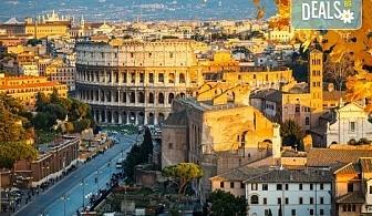 Екскурзия през октомври до Рим, Венеция и Загреб с Еко Тур! 4 нощувки със закуски, транспорт, възможност за посещение на Неапол и Помпей!