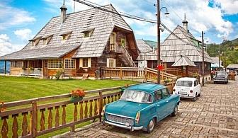 Екскурзия през пролетта до приказния свят на Кустурица - Каменград и Дървенград! 1 нощувка със закуска във Вишеград, транспорт и екскурзовод!