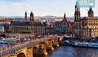 Екскурзия през 2017-та в сърцето на Европа - Прага, Дрезден, Виена и Будапеща! 3 нощувки със закуски, транспорт и програма!