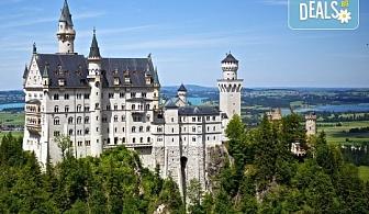 Екскурзия през септември: Баварски замъци и Швейцария! 7 нощувки със закуски в хотели 2/3 *, таранспорт и екскурзовод