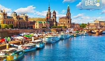 Екскурзия през септември до Будапеща, Прага и Братислава! 3 нощувки със закуски, самолетен билет с ръчен багаж и обиколка на Дрезден с екскурзовод на български!