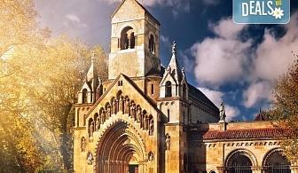 Екскурзия през септември до Будапеща, Виена и бонус посещение на Нови Сад! 2 нощувки със закуски, транспорт и екскурзовод от Еко Тур Къмпани!