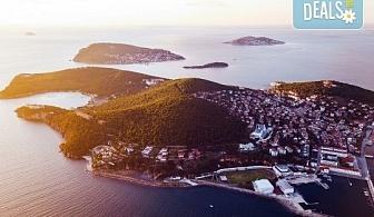 Екскурзия през септември до Истанбул! 2 нощувки със закуски, транспорт и бонус: посещение на Принцовите острови