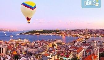 Екскурзия през септември до Истанбул и Одрин със Запрянов Травел! 2 нощувки със закуски, транспорт, водач и посещение на мол Истанбул!