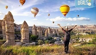 Екскурзия през септември до Кападокия, Истанбул, Анкара, Коня и Бурса - 7 нощувки, 7 закуски и 5 вечери, транспорт и водач от Шанс 95!